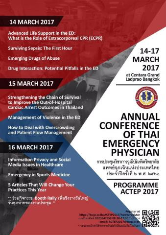 ACTEP2017 Program